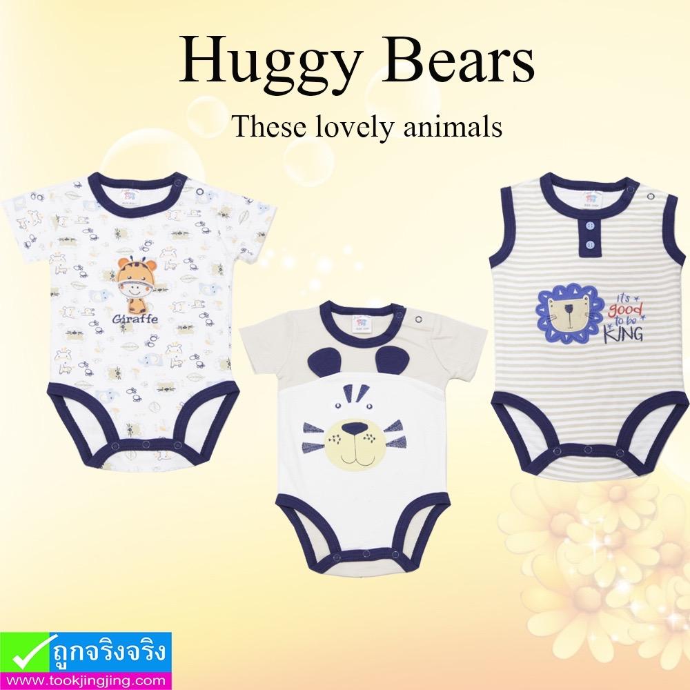 ชุด เด็กอ่อน Huggy Bears These lovely animals เซ็ท 3 ตัว ราคา 230 บาท ปกติ 690 บาท