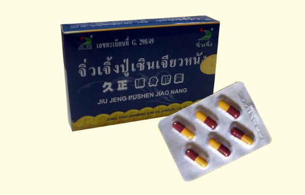 จิ่วเจิ้งปู่เซินเจียวหนัง 6เม็ด เสริมสมรรถภาพร่างกาย ไม่ใช่ไวอากร้า ยาบำรุง ยาสมุนไพรจีน ช่วยแก้ปัญหาสุขภาพที่ต้นเหตุ ทั้งชายและหญิงสามารถรับประทานได้