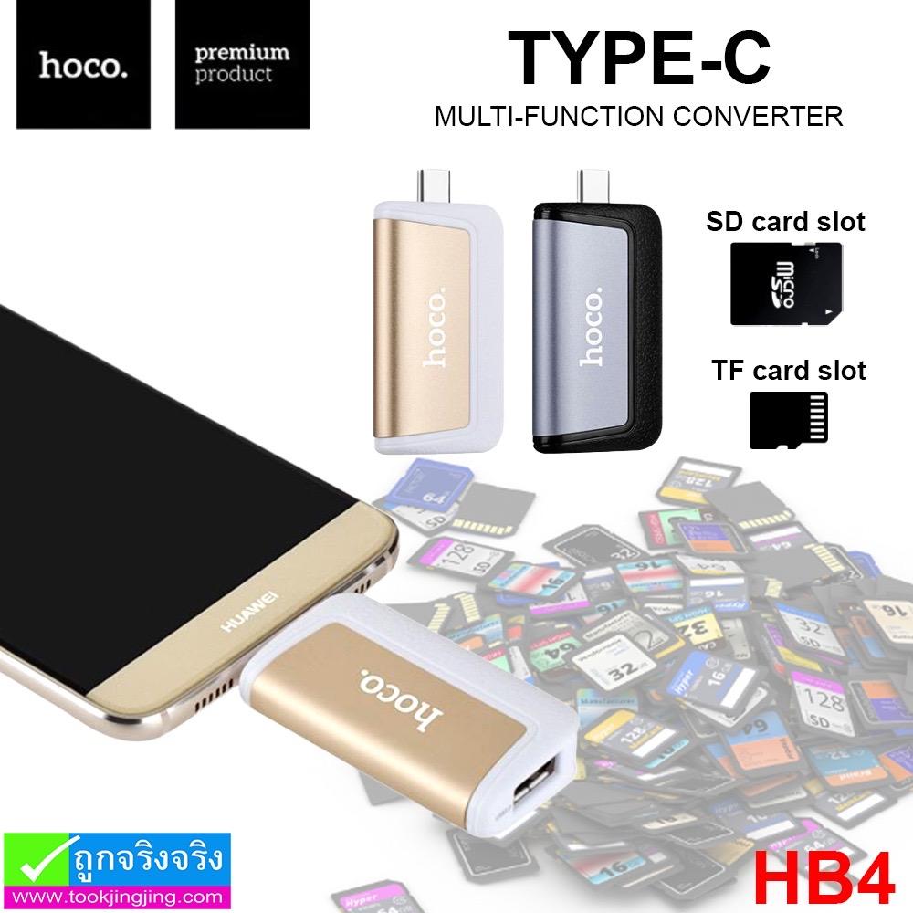 แฟลชไดร์ฟ hoco HB4 Type-C (ไม่มีหน่วยความจำในตัว) ราคา 240 บาท ปกติ 600 บาท
