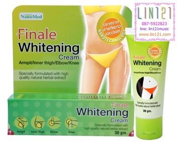 NanoMed Finale Whitening Cream ฟินาเล่ ไวท์เทนนิ่ง ครีม (ครีมปรับสีผิวขาว) 30 กรัม