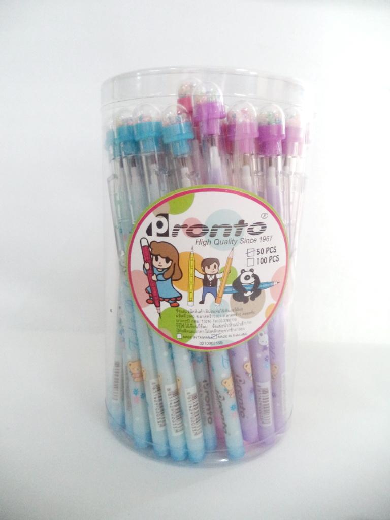 ดินสอต่อไส้หัวลูกปัด (ขายส่งกระป๋อง 50 ด้าม)