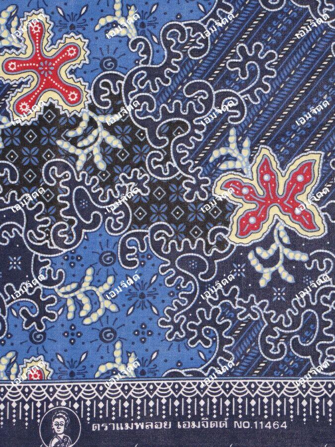 ผ้าถุงแม่พลอย mp11464