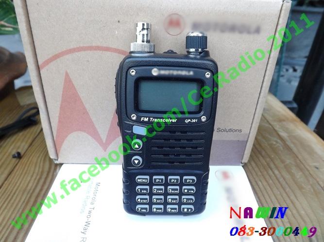 MOTO GP-301 เครื่องดำ VHF