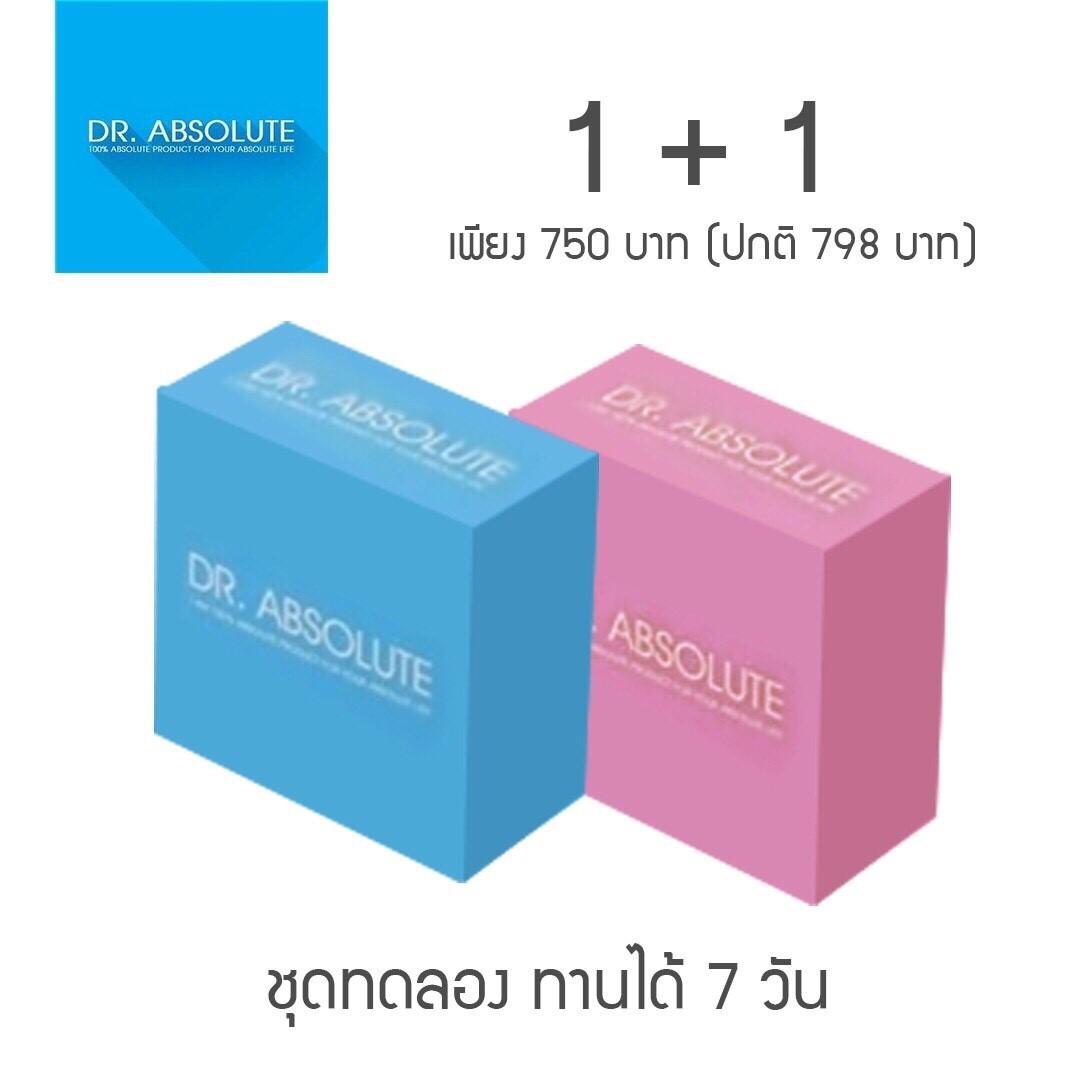 SET 2 กล่อง Dr.Absolute รุ่นใหม่ กล่องฟ้า Collagen และ กล่องชมพู GLUTA