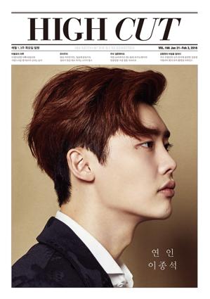 นิตยสารเกาหลี High Cut - Vol.166 หน้าปก ลีจองซอก พร้อมส่ง