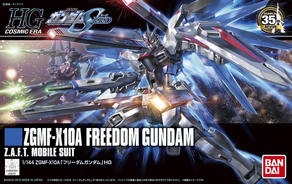 HG 1/144 Freedom Gundam (REVIVE)