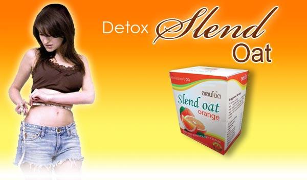สเลนโอ๊ต ดีท็อกซ์ วิธีลดความอ้วน,วิธีลดน้ำหนัก ขับล้างสารพิษและ สิ่งตกค้างในร่างกาย