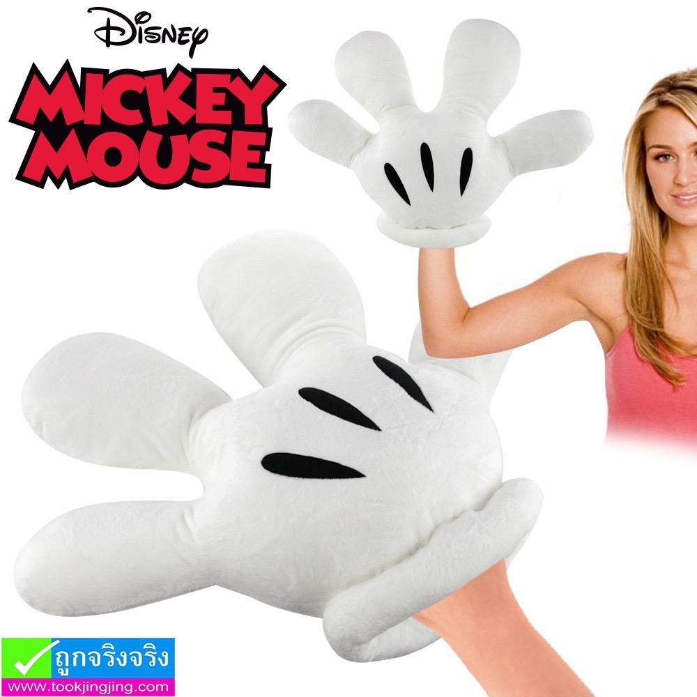 หมอนซุกมือ Mickey mouse ลิขสิทธิ์แท้ ราคา 350 บาท