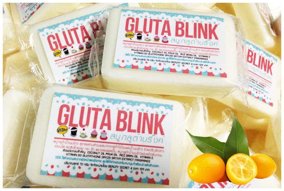 สบู่ Gluta Blink ส่งความขาว ขี้ไคลกระจาย