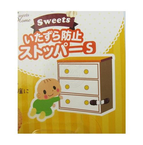 ที่ล็อคลิ้นชักตู้ แบบล็อคด้านข้าง Sweets