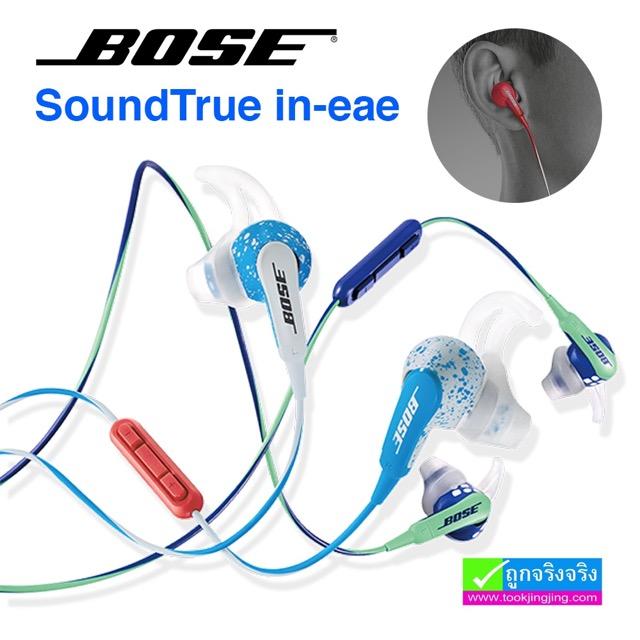 หูฟัง สมอลล์ทอล์ค BOSE SoundTrue In-Ear Headphone IE2-F ลดเหลือ 460 บาท ปกติ 1,400 บาท