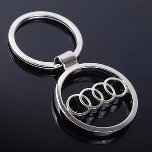 พวงกุญแจรถยนต์ Audi