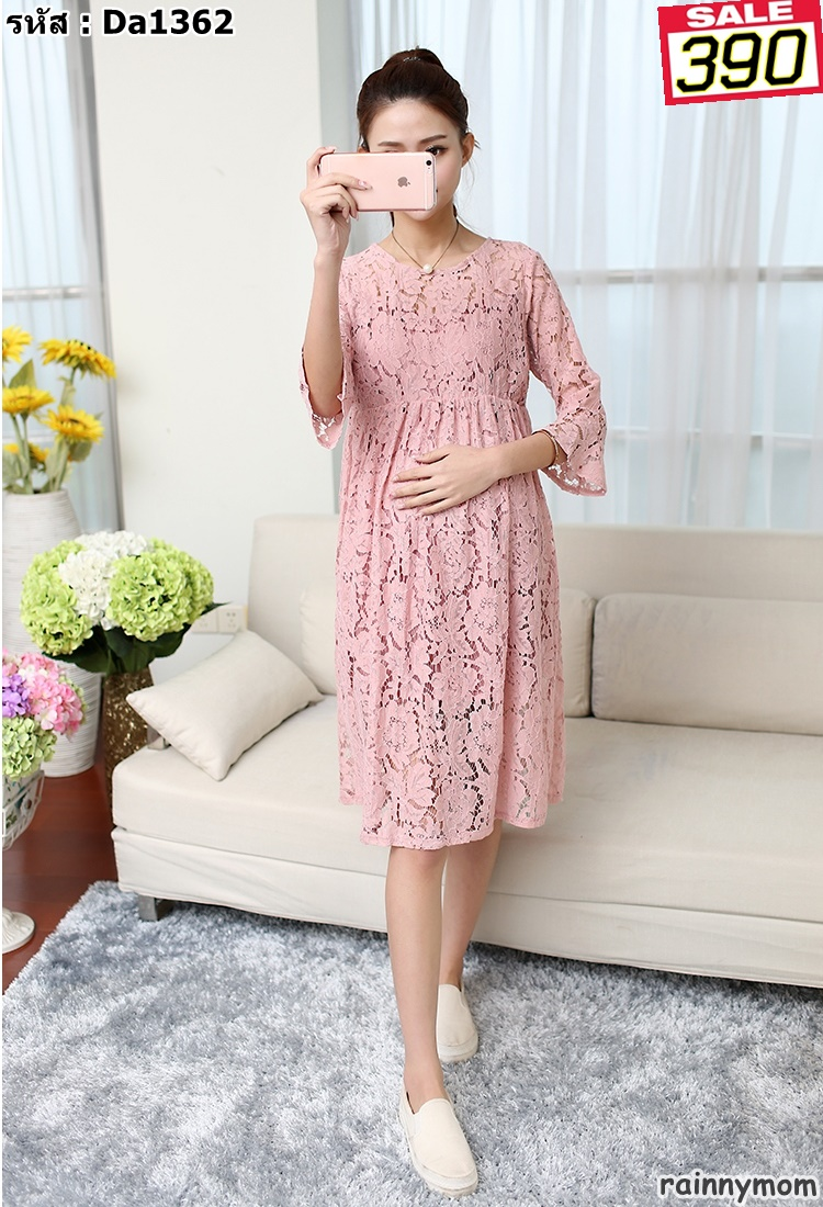 #Dressกระโปรงคลุมท้อง ผ้าลูกไม้สีชมพูอ่อน แขนยาว พร้อมซับใน รูปทรงน่ารักมากๆคะ