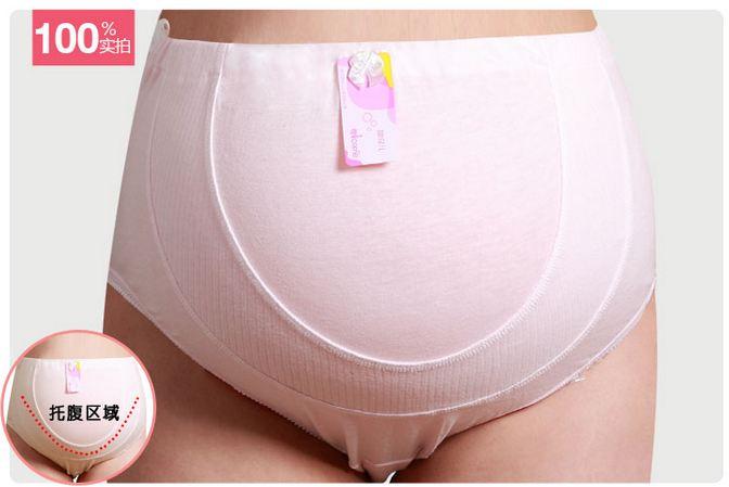 กางเกงในพยุงหน้าท้อง สีครีมวนิลา/ สีชมพู size XXXL