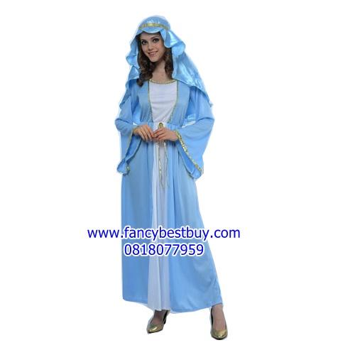 ชุดประจำชาติอาหรับ Arabic Costume ฟรีไซด์