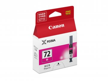 Canon PGI-72M ตลับหมึกอิงค์เจ็ท สีม่วงแดง Magenta Original Ink