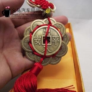โมบายเหรียญจีนคุ้มกันภัย ความยาว 33 CM