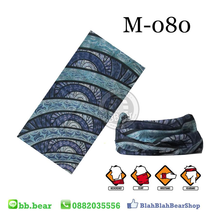 ผ้าบัฟ - M-080