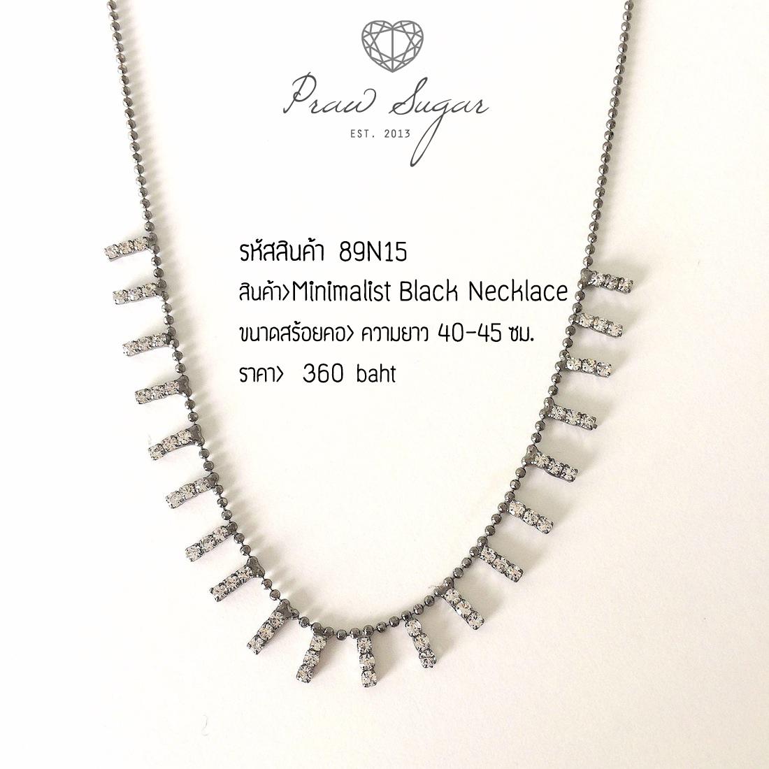 Minimalist Black Necklace