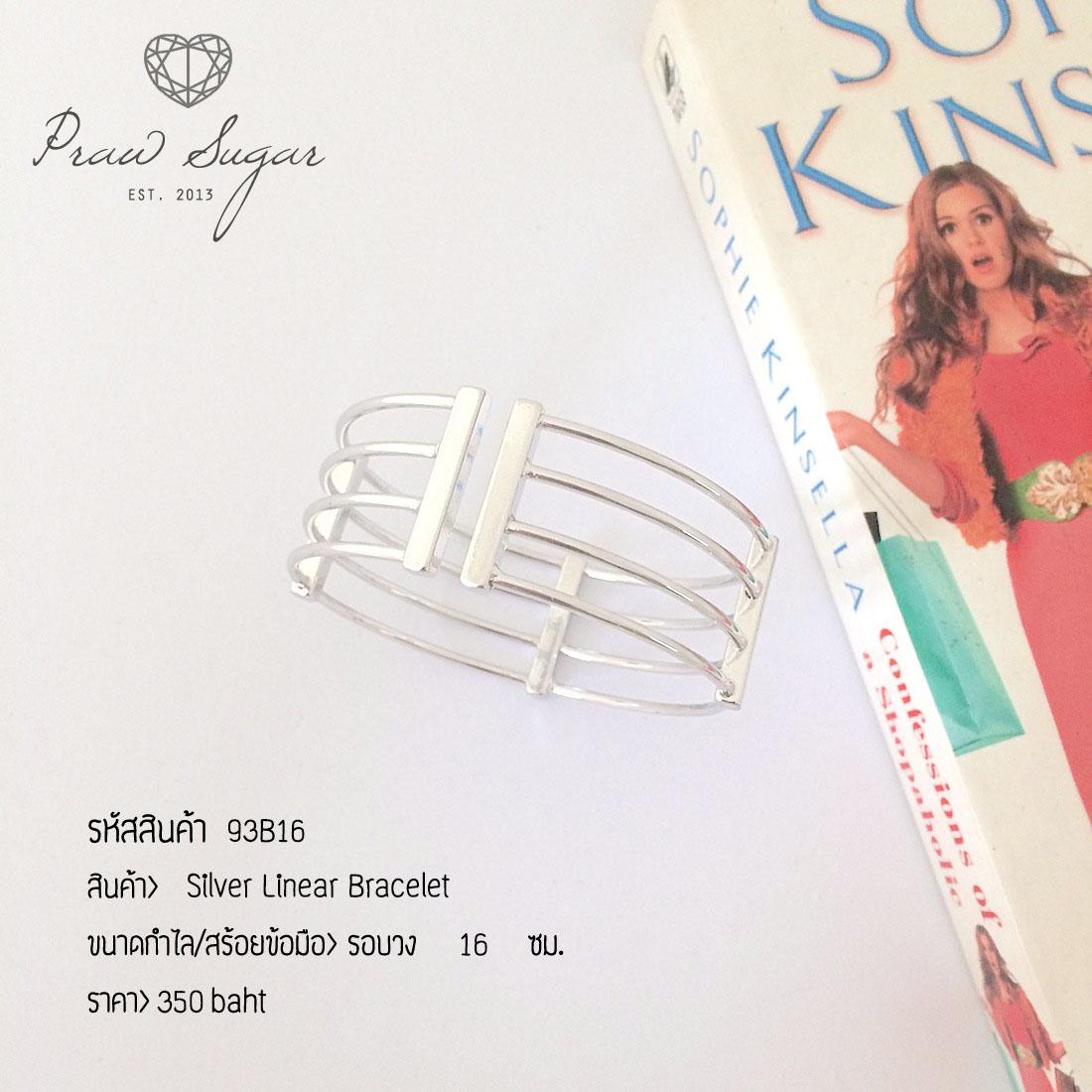 Silver Linear Bracelet