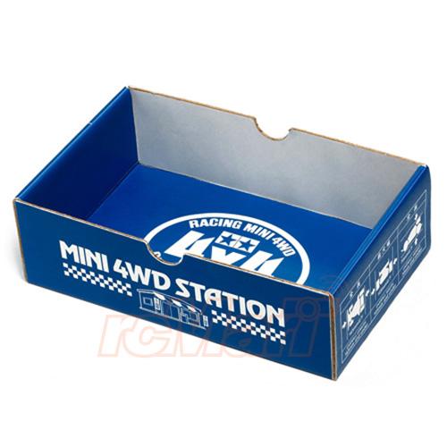 Basic M4 Car Box M4S