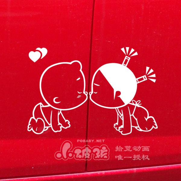 สติ๊กเกอร์ติดรถ เด็กน่ารักจูจุ๊บ สีขาว ขนาด 24*14CM