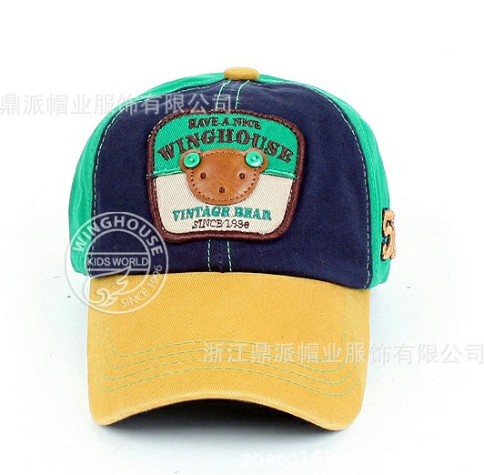 หมวกเด็ก