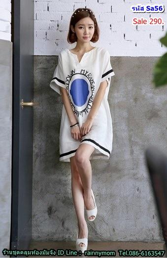 #เสื้อคลุมท้องแฟชั่นกระโปรงผ้าฝ้ายสีขาว แขนสั้นทรงปีกค้างคาว โลโก้ศรีษะ รูปทรงน่ารักทันสมัยมากๆค่ะ