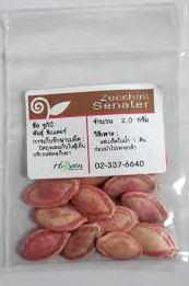ซูกินี่ ซีเนียเตอร์ Zucchini (2.0กรัม)