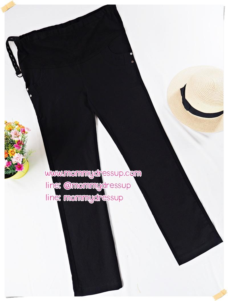 กางเกงขายาวทำงานสีดำทรงกระบอก กระดุมเงิน 2 เม็ดตรงกระเป๋า ผ้านิ่มใส่สบายค่ะ เอวปรับระดับได้ตามอายุครรภ์ น่ารักมากๆค่ะ