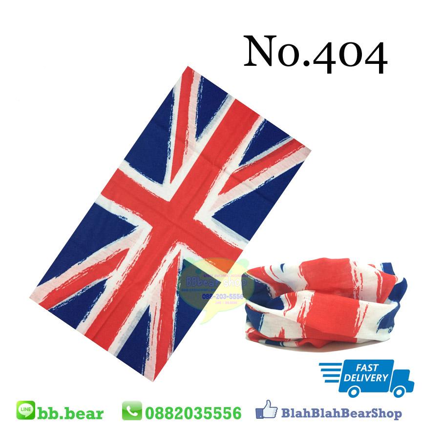 ผ้าบัฟ - 404