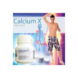 อาหารเสริมเพิ่มความสูง Calcium X เพิ่ม Whey Protein เป็นแหล่งของโปรตีนคุณภาพสูง ผู้ใช้ 99%