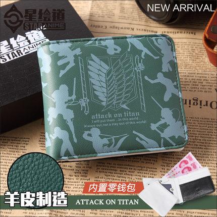 กระเป๋าสตางค์ Attack On Titan(รุ่น 2015)