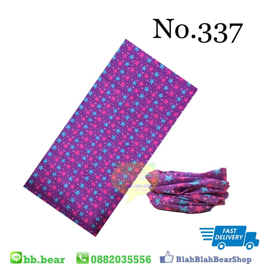 ผ้าบัฟ - 337