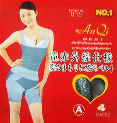 ชุดชั้นในแบบคอเว้า กระชับสัดส่วน ANQI รุ่น 3-in-1 Bamboo Charcoal