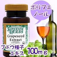 Swanson Grape Seed Extract อาหารเสริมเมล็ดองุ่นสกัด100%จากญี่ปุ่นช่วยลดริ่วรอยทำให้ฝ้าและกระจางลงช่วยต้านอนุมูลอิสระที่มาทำลายคอลลาเจน อิลาสตินและการผลิตเม็ดสี อันเป็นสาเหตุทำให้ผิวเสื่อมสภาพและเกิดริ้วรอยก่อนวัยอันควรสารเมลาโทนินในผิวองุ่น ช่วยปกป้องเซลล