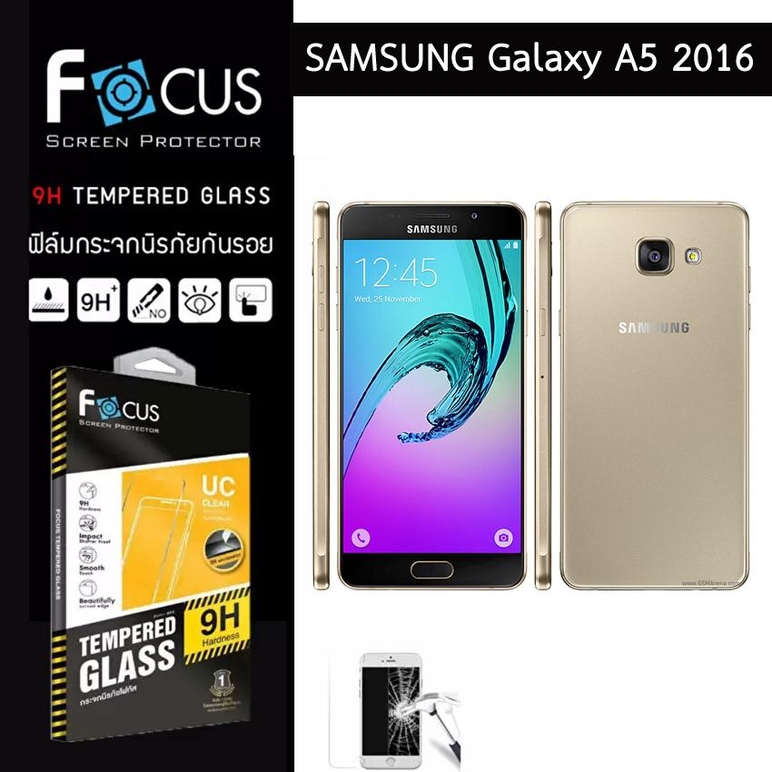 Focus ฟิล์มกระจกนิรภัย Samsung A5 2016 กันรอยนิ้วมือติดเองได้ง่ายๆ