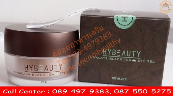 himalaya black tea eye gel ราคา