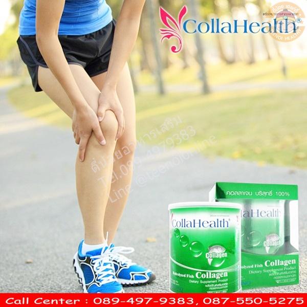 collahealth collagen รีวิว
