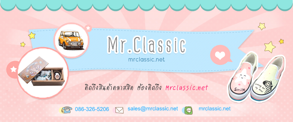 Mrclassic.net