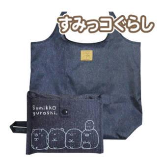 กระเป๋า Eco Bag พับเก็บได้ Sumikko Gurashi สีน้ำเงิน