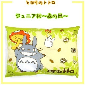 หมอนใบเล็ก My Neighbor Totoro