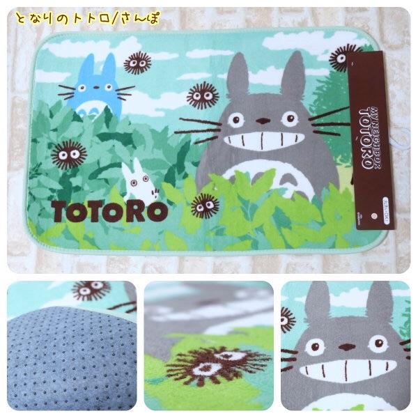 พรม My Neighbor Totoro 50x80 ซม.